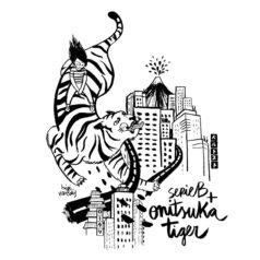 Onitsuka tiger day